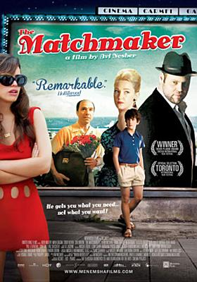 MATCHMAKER BY SHAFIR,TUVAL (DVD)